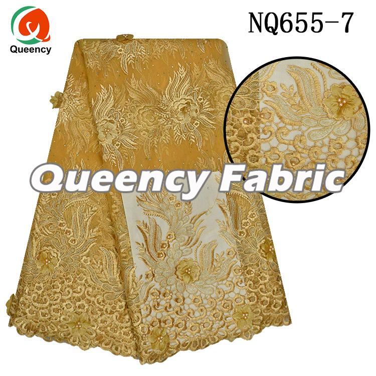 African Net Lace Fabric